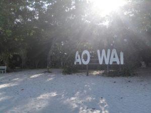 пляж Ао Вонг