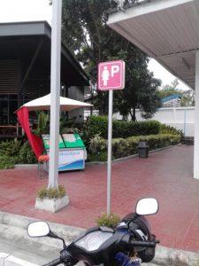 парковка для женщин девушек